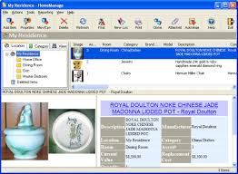 Download HomeManage Home Inventory Software